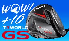 本間ゴルフ 2021年モデル「TOUR WORLD ツアーワールド GS」シリーズ販売中