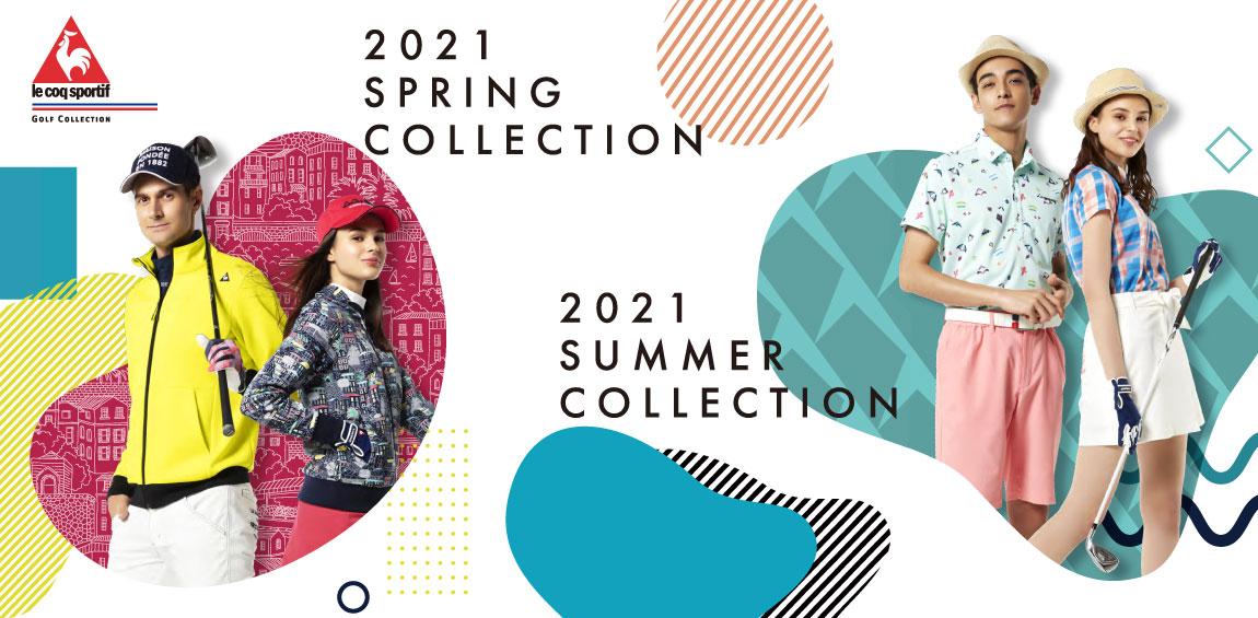 ルコック2021年モデル新作春夏ゴルフウェア入荷しました!