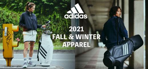 アディダス(adidas)2021年新作秋冬ウェア入荷しました!