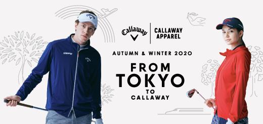 """""""東京""""の最先端なイメージを取り入れた「FROM TOKYO TO CALLAWAY」"""
