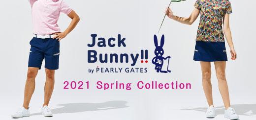 「ジャックバニー」2021年新作春夏ウェア入荷しました!