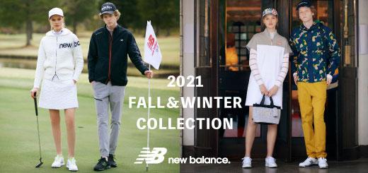 ニューバランス ゴルフ(New balance Golf)2021年新作秋冬ウェア入荷しました!