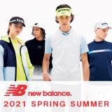 ニューバランス2021年新作春夏ウェア