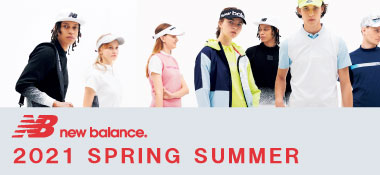 ニューバランスゴルフ(New balance Golf) 2021年春夏ゴルフウェア