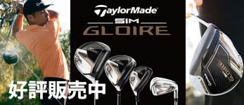 テーラーメイド SIM GLOIRE(シム グローレ) 2020年モデル クラブシリーズ 一覧はこちら