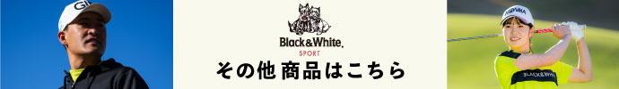 その他、ブラック&ホワイト(Black&White) 2021年春夏ゴルフウェアはコチラ