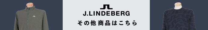 その他、Jリンドバーグ(J.LINDEBERG) 2020年秋冬ゴルフウェアクリアランスはコチラ