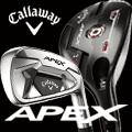 キャロウェイ最新モデル「APEX」先行予約受付開始!