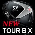 ブリヂストン「TOUR B X」2020年クラブシリーズ入荷!