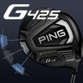 9/18発売モデル入荷!PING ピン G425 2020年モデル クラブシリーズ
