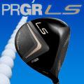 プロギア LS(Launch & Spin)シリーズの2021年モデルが入荷!