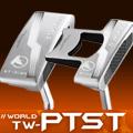 激安12,800円!本間ゴルフ「TW-PTST」パターシリーズが入荷