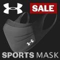 アンダーアーマー人気商品「スポーツマスク」が値下げしました!