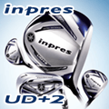最大56%OFF!ヤマハ2019年モデル「インプレスUD+」シリーズが激安入荷!