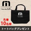 先着10名様!対象の「トラヴィスマシュー」秋冬ウェアを購入でオリジナルトートバッグをプレゼント!