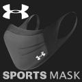 アンダーアーマーの大人気商品「SPORT MASK」が再入荷しました!