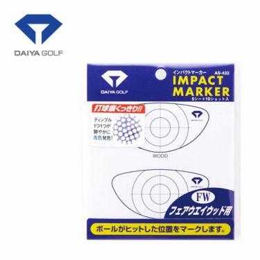 ダイヤ インパクトマーカー フェアウェイウッド用 AS-422