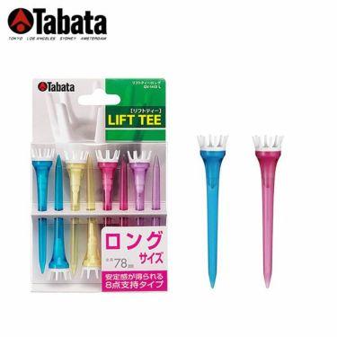 タバタ Tabata リフトティーロング GV-1413 L