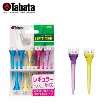 タバタ Tabata リフトティーレギュラー GV-1413 R