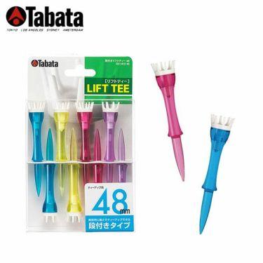 タバタ Tabata 段付きリフトティー GV-1412 48mm