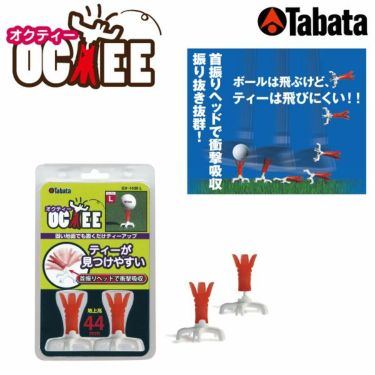 タバタ Tabata オクティー L GV-1409 L