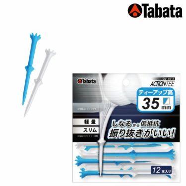 タバタ Tabata アクションティー 35 GV-1411 PWBL 35