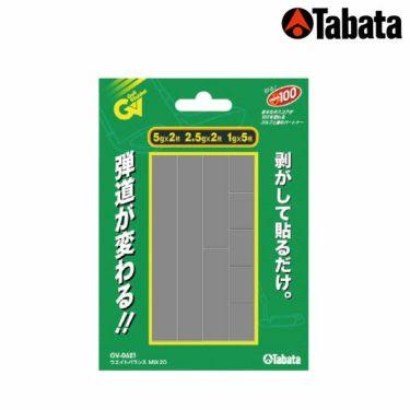 タバタ Tabata ウェイトバランス MIX20 GV-0621