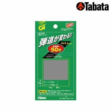 タバタ Tabata 薄型ウェイト50 GV-0625