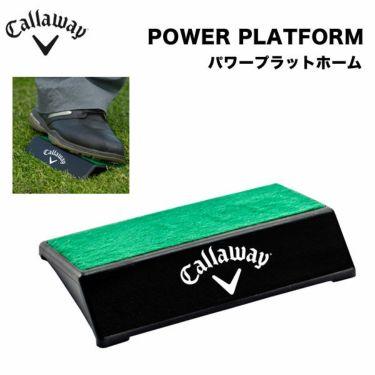 キャロウェイ パワープラットフォーム 070021500043