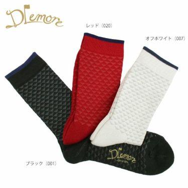 ドレモア Dlemore メンズ トライアングル柄 ソックス O2M764003 2016年モデル