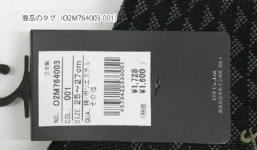 ドレモア Dlemore メンズ トライアングル柄 ソックス O2M764003 2016年モデル 商品詳細3