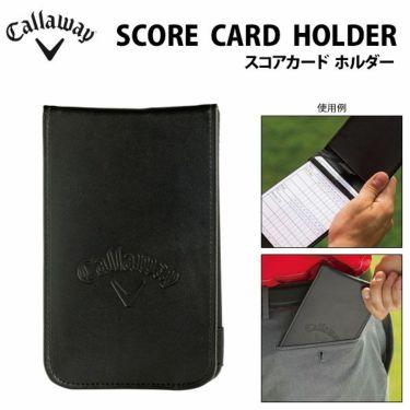 キャロウェイ SCORE CARD HOLDER スコアホルダー 070021500075