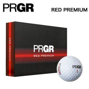 プロギア PRGR RED PREMIUM レッド プレミアム ゴルフボール 1ダース(12球入り)