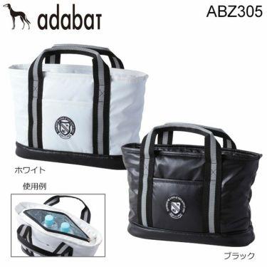アダバット adabat 保冷機能付き カートポーチ ABZ305