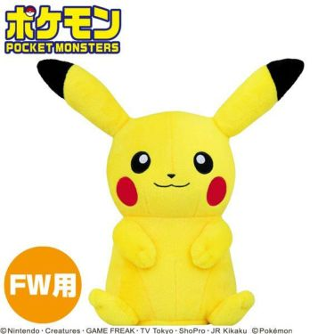 ポケモン Pokemon ゴルフ フェアウェイウッド用 ヘッドカバー ピカチュウ