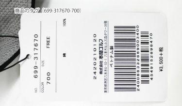 本間ゴルフ イ・ボミプロ着用モデル ユニセックス ダンシングロゴ キャップ 699-317670 商品詳細2