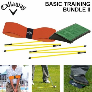 キャロウェイ BASIC TRAINING BUNDLE II ベーシックトレーニングバンドル2 070021500115