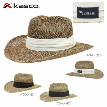 キャスコ KASCO メンズ ボルゾイ ストローハット BZSH-1642