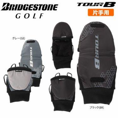 ブリヂストンゴルフ BRIDGESTONE GOLF メンズ TOUR B 片手用 指先カバー付き 手甲 WGG73 2017年モデル