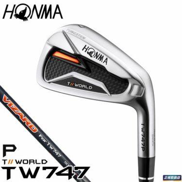 本間ゴルフ ツアーワールド TW747 P アイアン 6本セット(#5~10) VIZARD for TW747 50 カーボンシャフト 2019年モデル