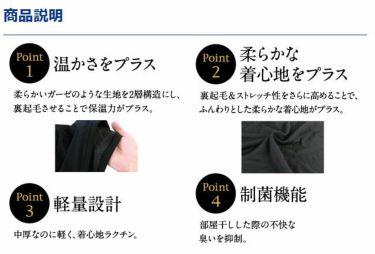 ミズノ MIZUNO メンズ ブレスサーモ エブリプラス ロングタイツ C2JB6641 2018年秋冬継続モデル 商品詳細4