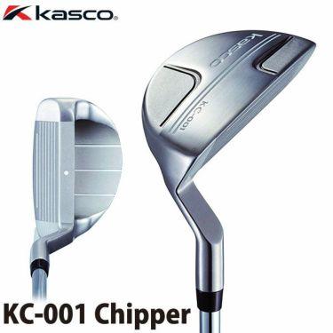 キャスコ チッパー KC-001