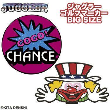 ジャグラー BIGサイズ クリップマーカー ピエロ
