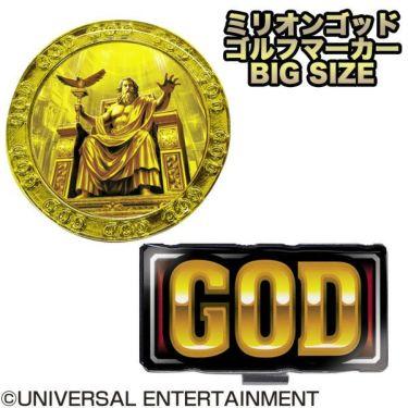 ミリオンゴッド MILLION GOD BIGサイズ クリップマーカー
