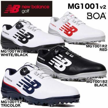 New Balance ニューバランスゴルフ メンズ BOAタイプ ソフトスパイク ゴルフ シューズ MG1001 v2 2019年モデル