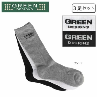 グリーンデザインズ GREEN DESIGNS メンズ レギュラーソックス 3足セット GDSM0001
