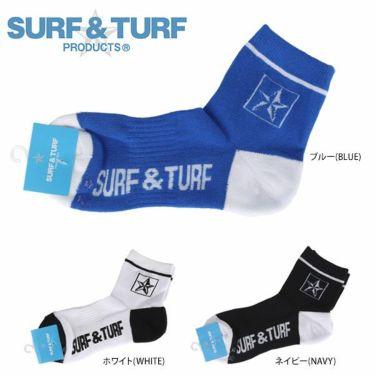 サーフ&ターフ Surf&Turf メンズ ショートソックス STSM1803 2018年モデル