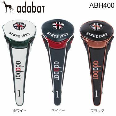 アダバット adabat ドライバー用 ヘッドカバー ABH400