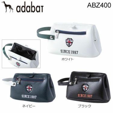 アダバット adabat マグネット ポーチ ABZ400