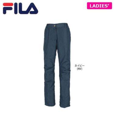 フィラ FILA レディース 中綿 ロングパンツ 798-371